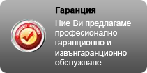 БАГАЖНИК ЗА АВТОМОБИЛ BRIO XL - MENABO